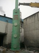 米乐m6官网吸收塔运行前的准备工作