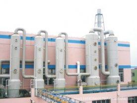 废气吸收塔装置运行管理办法