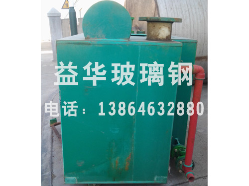 米乐m6官网水喷射箱