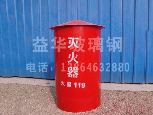 消火栓保温罩
