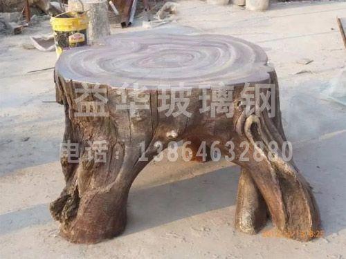 米乐m6官网艺术雕塑