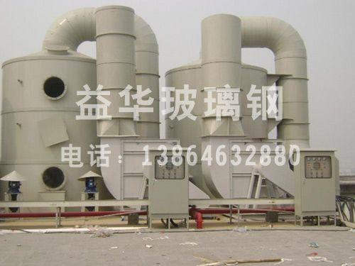 米乐m6官网脱硫除尘器