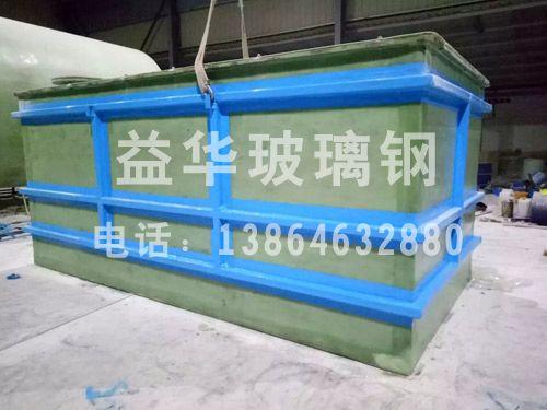 米乐m6官网水箱