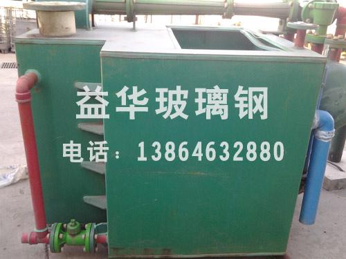 湖南省米乐m6官网水喷射箱安装注意事项